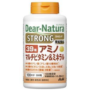 ◆ディアナチュラ ストロング39アミノマルチビタミン&ミネラル 300粒(100日)