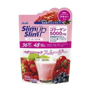 ◆スリムアップスリム ベジフルレッドスムージー ベリーヨーグルト味 300g