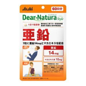 ◆ディアナチュラスタイル 亜鉛 60粒(60日分)
