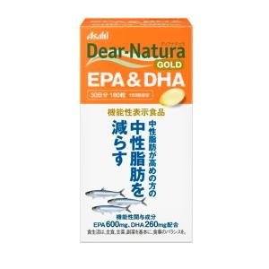 アサヒ ディアナチュラゴールド EPA&DHA 30日分(1...