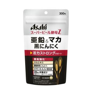 ◆アサヒグループ食品 スーパービール酵母Z 亜鉛&マカ 黒にんにく 300粒(20日分)