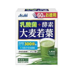 아사히 그룹 식품 유산균 + 효소 보리 새잎 60 봉지 | sundrugec