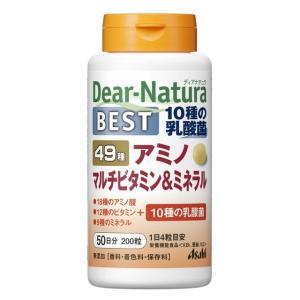 ◆ディアナチュラ ベスト49 アミノ マルチビタミン&ミネラル 50日分 200粒