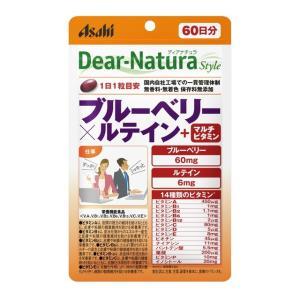 ディアナチュラスタイル ブルーベリールテイン+マルチビタミン 60日分 sundrugec
