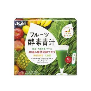 アサヒ フルーツ酵素青汁 30袋|sundrugec