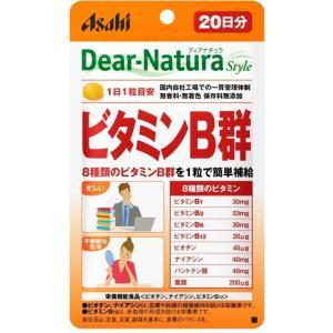 ディアナチュラ スタイルビタミンB群 パウチ 20粒(20日分) sundrugec