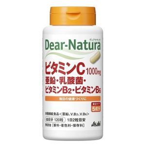 ディアナチュラ ビタミンC・亜鉛・乳酸菌・ビタミンB2・ビタミンB6 60日分(120粒)※発送までに7〜11日程お時間を頂きます。|sundrugec