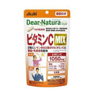 ディアナチュラスタイル ビタミンC MIX 60日分※発送までに7〜11日程お時間を頂きます。|sundrugec