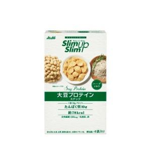 植物性たんぱく質が手軽に摂取できる大豆スナック。<br>1袋(20g)でたんぱく質10g...