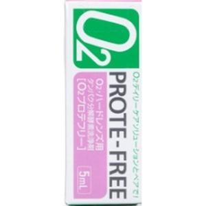 オフテクス O2プロテフリー 5ml