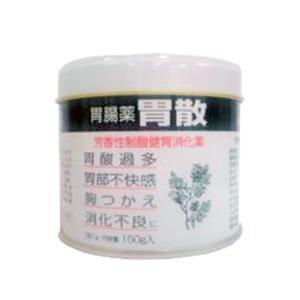 【第2類医薬品】保寿胃腸薬胃散(第2類) 150g