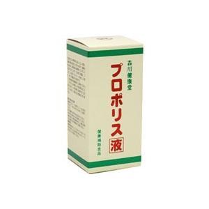 森川健康堂 プロポリス液 30ml|sundrugec