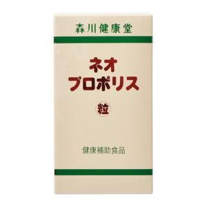 森川健康堂 ネオプロポリス粒 360粒|sundrugec