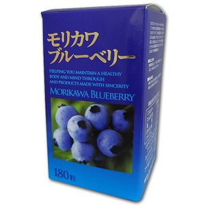 モリカワブルーベリー粒 180粒|sundrugec