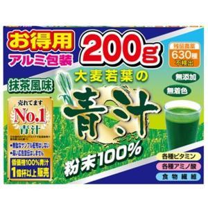 大麦若葉の青汁粉末100% 100g×2袋 ※7〜11日でのご発送予定。|sundrugec