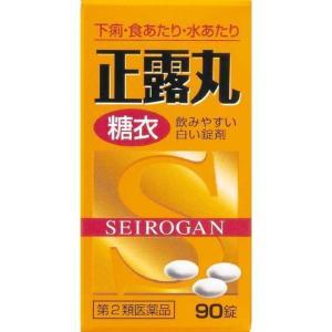 【第2類医薬品】キョクトウ正露丸糖衣錠 90錠