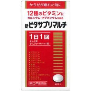 【指定第2類医薬品】新ビタサプリマルチ 240錠|sundrugec