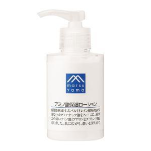 M mark アミノ酸 保湿ローション 120ml|sundrugec