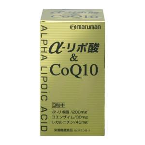 ◆マルマンアルファ-リポ酸&COQ10 90粒 ※発送まで7〜11日程|sundrugec
