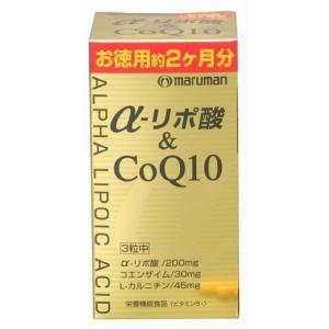 ◆マルマンアルファ-リポ酸&COQ10 180粒|サンドラッグe-shop