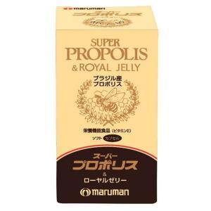 マルマン スーパープロポリス&ローヤルゼリー 90粒|sundrugec
