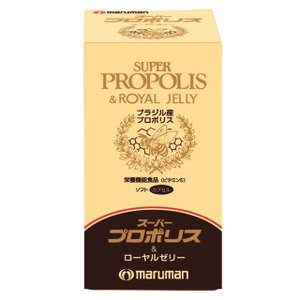 マルマン スーパープロポリス&ローヤルゼリー 180粒|sundrugec