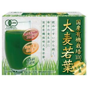 国産有機大麦若葉青汁100% 3GX30包 ※7〜11日でのご発送予定。|sundrugec