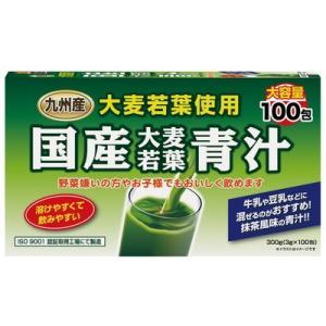 ユーワ 国産大麦若葉青汁 100包 sundrugec