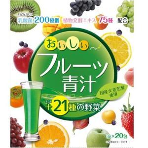 ユーワ おいしいフルーツ青汁 20包 sundrugec