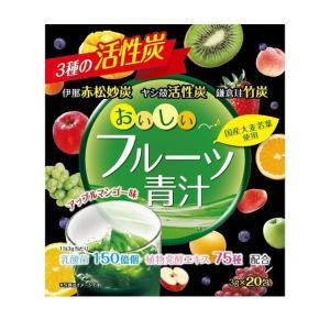 ユーワ おいしいフルーツ青汁 3種の活性炭 3g×20包|sundrugec
