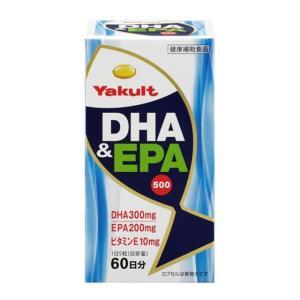 ヤクルト DHA&EPA500 430mg×300粒 sundrugec