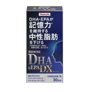 ◆【機能性表示食品】ヤクルトヘルスフーズ  DHA&EPA DX 210粒|サンドラッグe-shop
