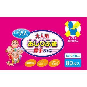 大一紙工 大人用おしりふき厚手(流せないタイプ) 80枚【12個セット】 sundrugec