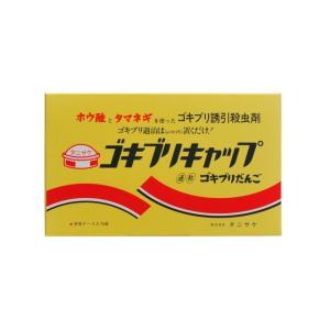 タニサケ ゴキブリキャップ 15個 sundrugec