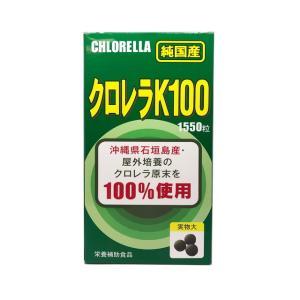 クロレラK100 1550粒 sundrugec