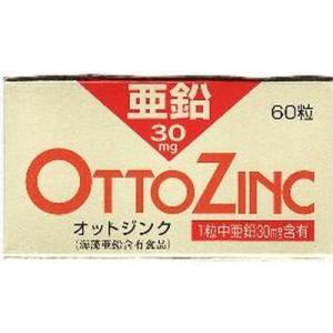 メイクトモロー オットジンク 60粒 ※7〜11日でのご発送予定。|sundrugec