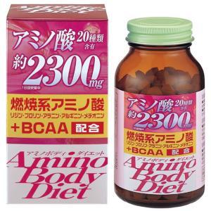 オリヒロ アミノボディダイエット粒 90g(約300粒)|sundrugec
