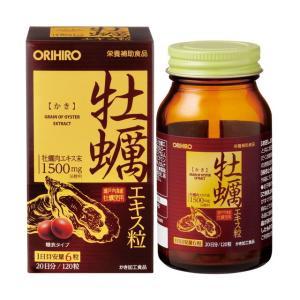 オリヒロ 牡蠣エキス粒 120粒|sundrugec