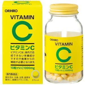 オリヒロ ビタミンC粒 300粒※発送までに7〜11日程お時間を頂きます。|sundrugec