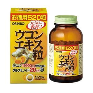 ◆オリヒロ ウコンエキス粒 520粒|sundrugec