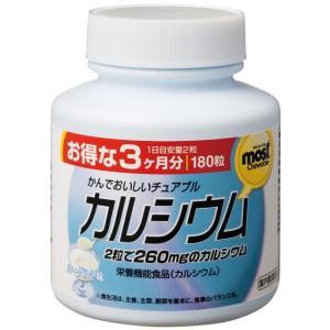 ◆オリヒロ MOSTチュアブル カルシウム 180粒|sundrugec