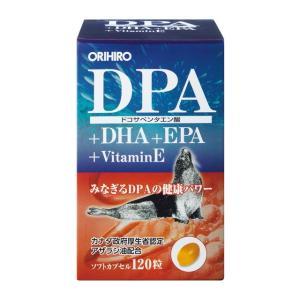 ◆オリヒロ DPA+DHA+EPAカプセル 120粒|sundrugec