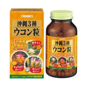 ◆オリヒロ 沖縄3種ウコン粒 420粒|sundrugec