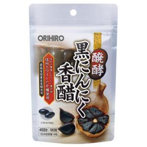 オリヒロ醗酵黒にんにく香醋 180粒※発送までに7〜11日程お時間を頂きます。|sundrugec