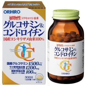 オリヒロ 植物性グルコサミン&コンドロイチン 360粒※発送までに7〜11日程お時間を頂きます。|sundrugec