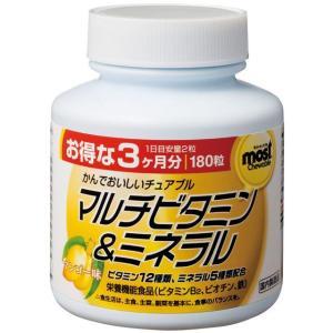 ◆オリヒロ MOSTチュアブル マルチビタミン&ミネラル 180粒|sundrugec