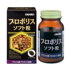 オリヒロ プロポリスソフト粒 120粒|sundrugec