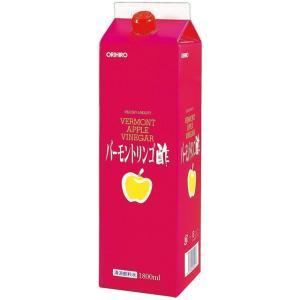 ◆オリヒロ バーモントリンゴ酢 1800ml|sundrugec