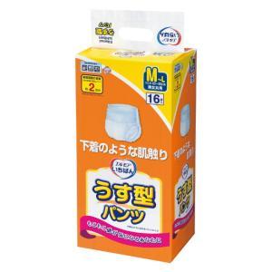 【大人用紙おむつ類】エルモア いちばんはくパンツ薄型M-L16枚【4個パック】|sundrugec