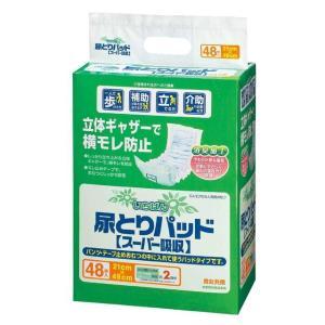 【大人用紙おむつ類】エルモアいちばん尿とりパッドスーパー吸収男女共用 48枚【6個パック】 sundrugec